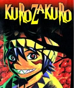 Черный гранат/KuroZakuro